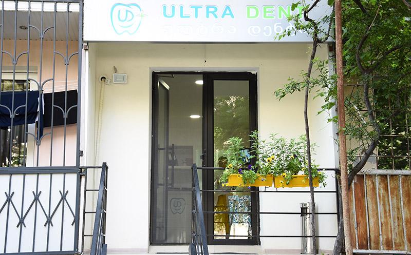 ultra dent