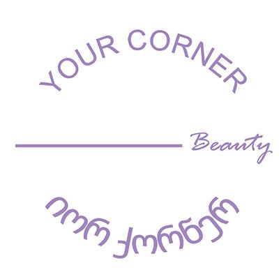 Your corner